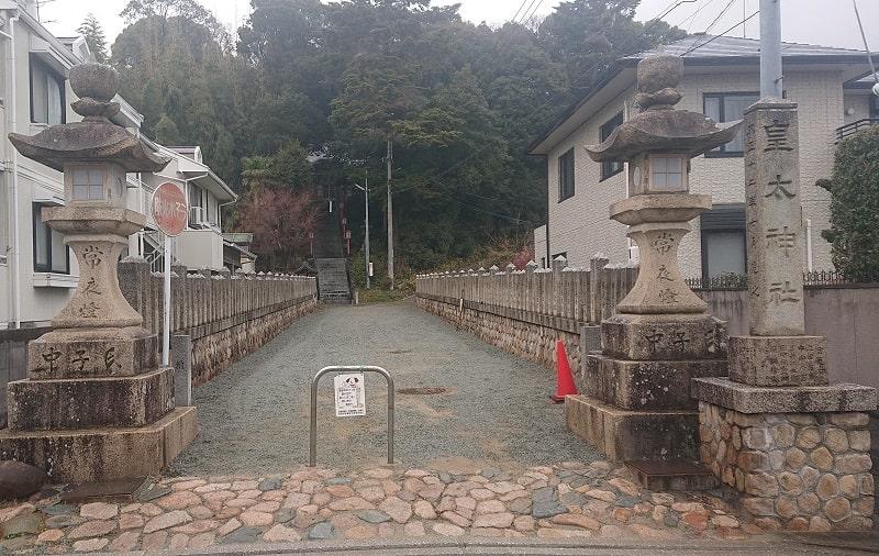皇太神社の入り口