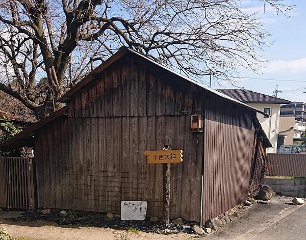 千吉神社の入り口