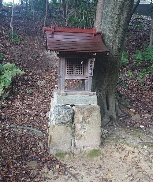 愛宕神社の摂末社