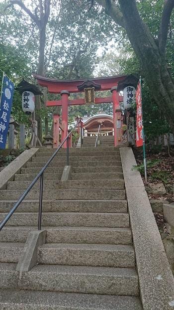 松尾神社の石段