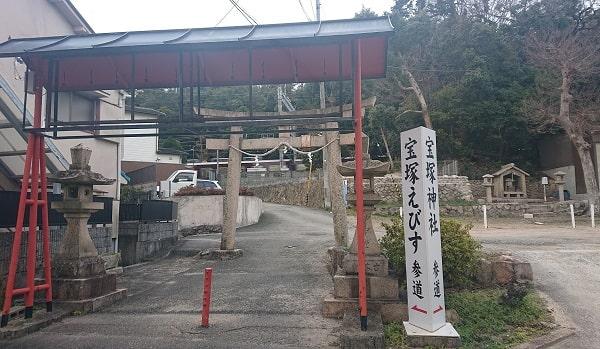 宝塚神社の参道と駐車場