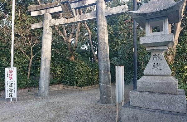 伊和志津神社の鳥居