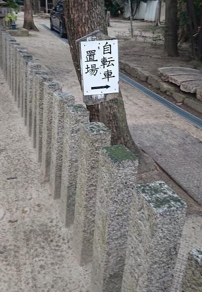 神社の自転車置き場
