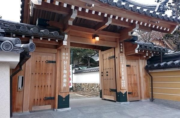 中山寺の観音院