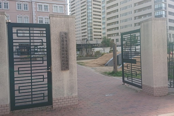 宝塚文化創造館の入り口