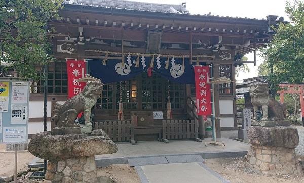 宝塚市の熊野神社