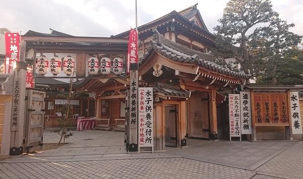 中山寺の総持院