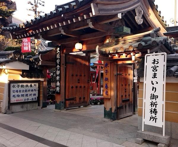 中山寺の華蔵院