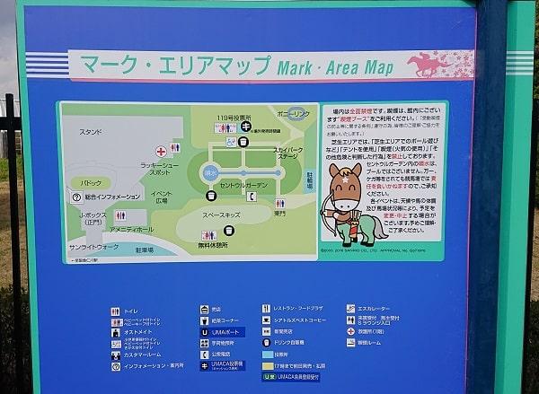 阪神競馬場の公園のルール
