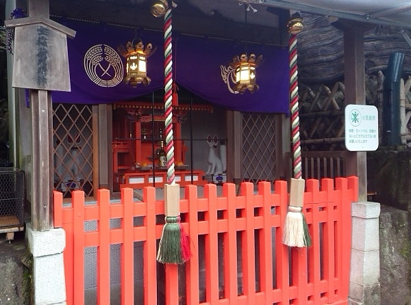 清荒神の宝稲神社