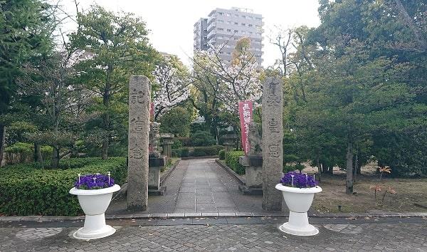阪神競馬場の神社