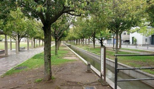 宝塚の公園10選!宝塚市にある子供連れ・スポーツなど用途別のおすすめ公園
