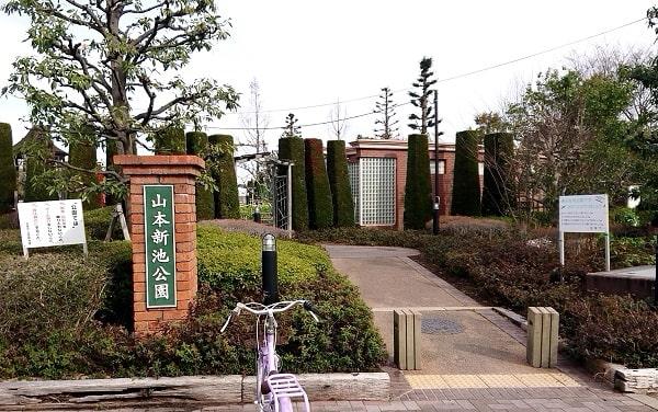 宝塚市の新池公園