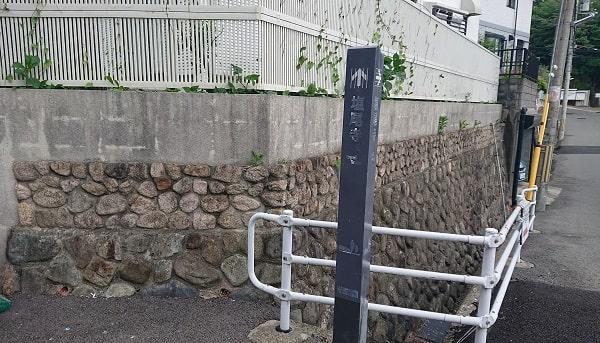 塩尾寺への標識