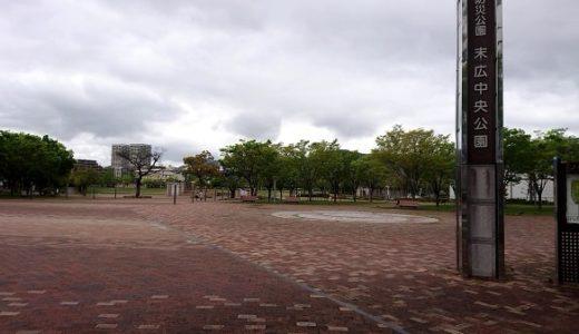 宝塚の末広中央公園は広い!遊具やイベント・駐車場へのアクセス情報【2019】