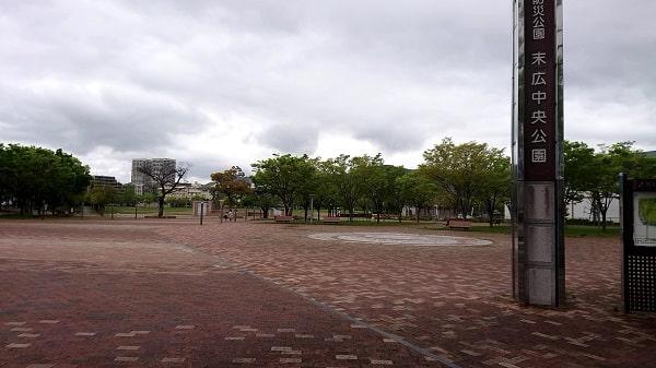 宝塚市の末広中央公園