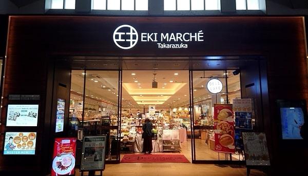 エキマルシェ宝塚店