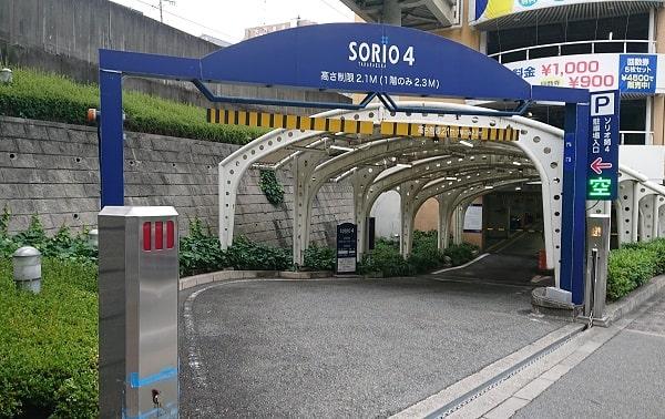 ソリオの駐車場