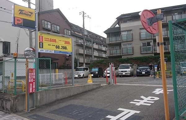 阪急宝塚駅前第3