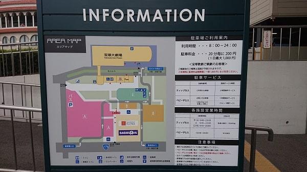 宝塚大劇場の駐車場マップ