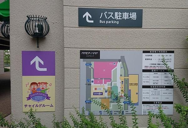 宝塚大劇場のバス駐車場