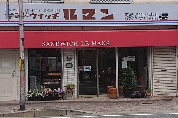 宝塚ルマンの本店