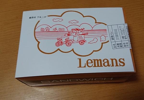 ルマンのフルーツサンドイッチの箱