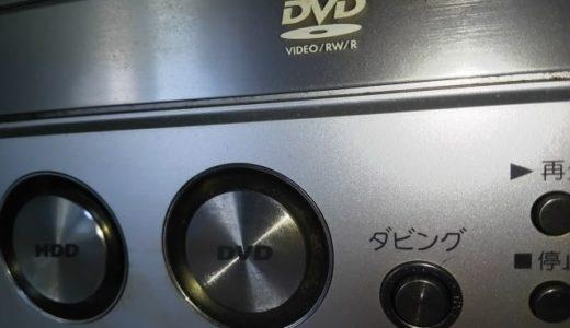 宝塚のDVDはレンタル可能?宝塚歌劇の公演をTSUTAYAやゲオより確実に見る視聴法