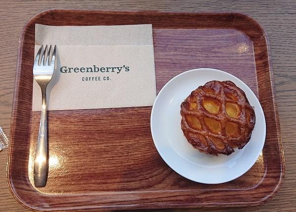 グリーンベリーズコーヒーのアップルパイ