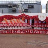 宝塚歌劇のパネル
