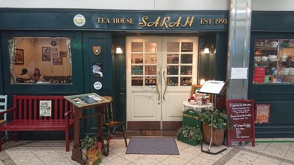 宝塚のSARAH