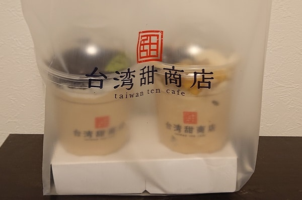 台湾甜商店のタピオカをテイクアウト