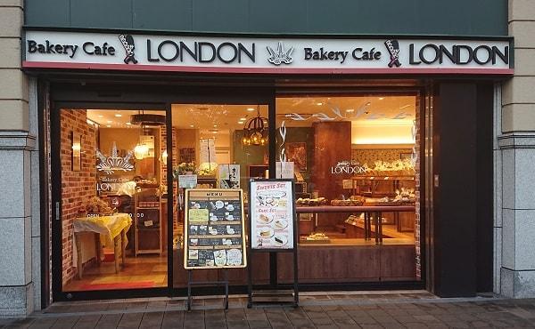 宝塚のパン屋ロンドン