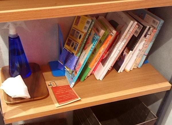 台湾甜商店の本
