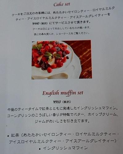 サラのケーキセット