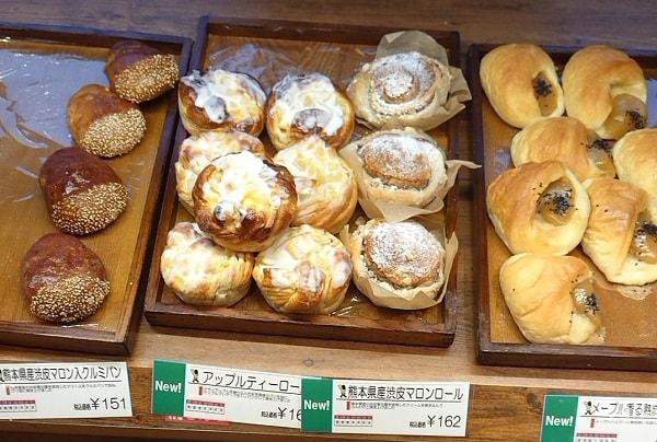 宝塚ロンドンのパン屋