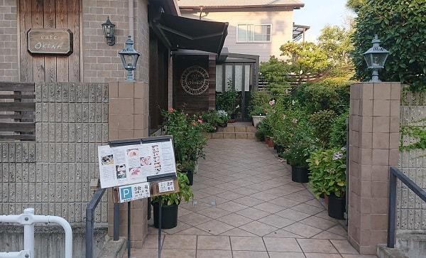 cafe OKINA
