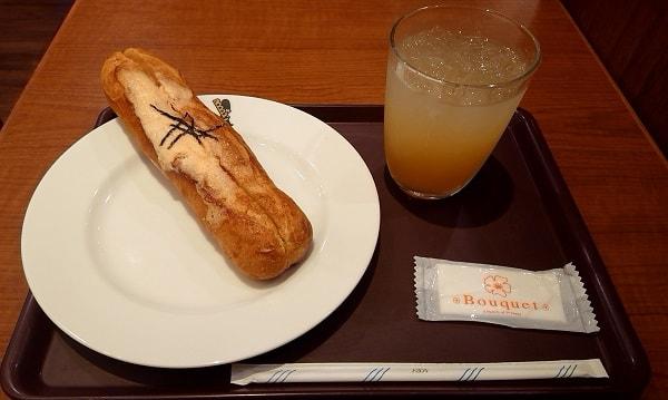 明太フランスパン