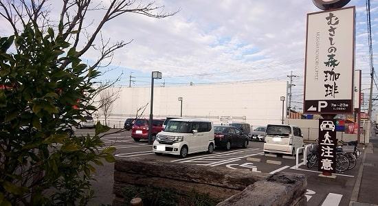 むさしの森珈琲の駐車場