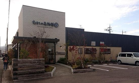 むさしの森珈琲の中山店